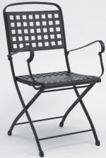 Метален стол с подлакътници антрацит