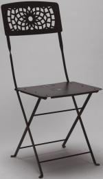 Метален стол в цвят антрацит