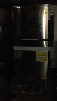 Миялна машина втора употреба 68х78х157см