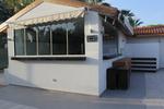 изграждане на външен летен бар