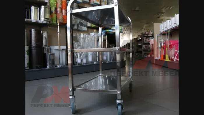 Кетърингови масички и колички за  отсервиране за заведения